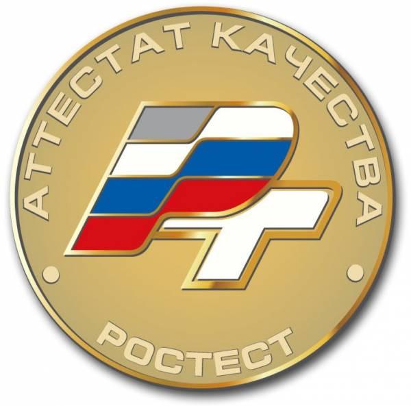 http://fiestino.ru/wp-content/uploads/_pu/1/s11287406.jpg