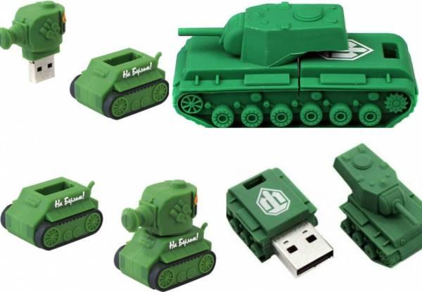 Подарок на день танкиста вот 654