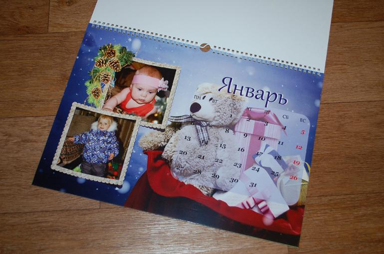 Календари своими руками онлайнi