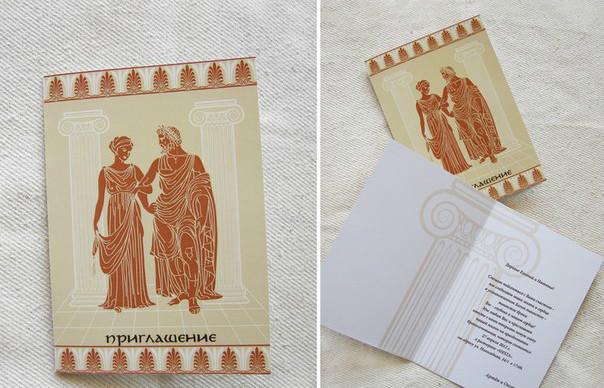 поздравление в стиле древней греции прежде
